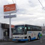 LIXIL鹿児島ショールーム見学バスツアー レポート