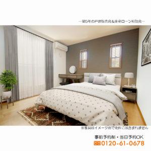 主寝室写真2